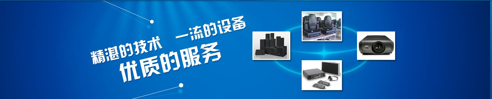 亚洲城备用网址,www.yzc88.cc,ca88亚洲城娱乐最新备用网址下载_上海LED租赁