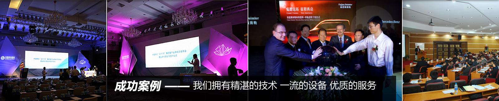 ca88亚洲城娱乐最新备用网址下载_上海LED租赁,上海亚洲城备用网址租赁