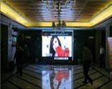 亚洲城备用网址_上海LED租赁